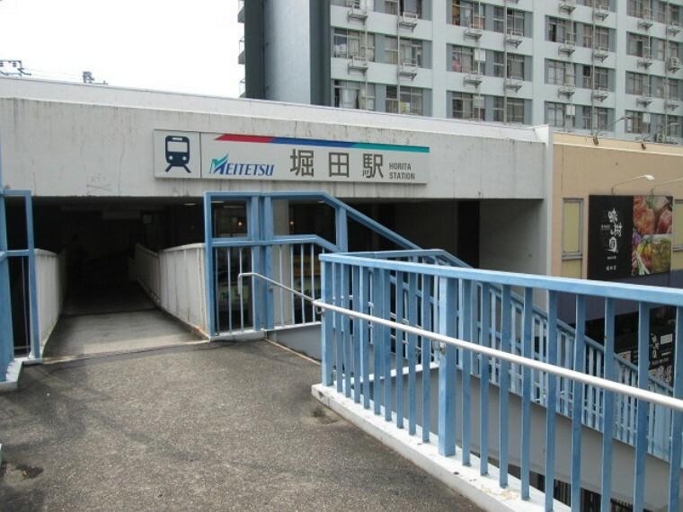 名鉄名古屋本線「堀田」駅 徒歩13分