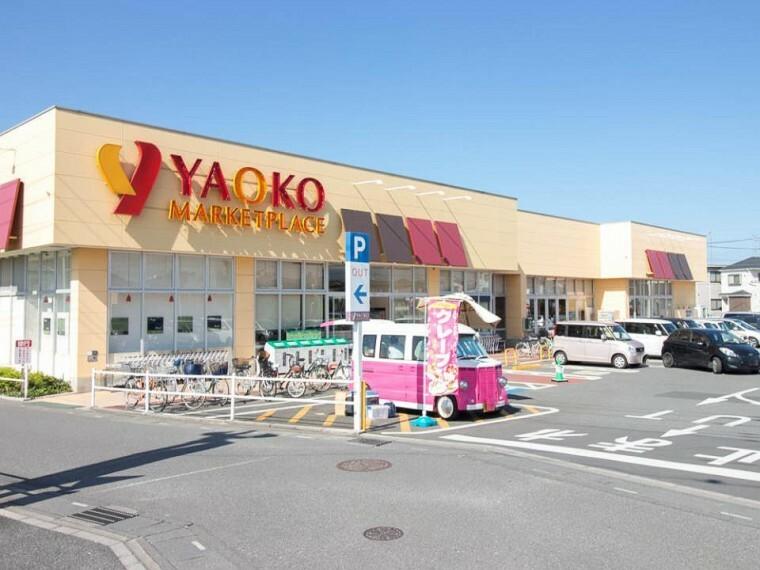 スーパー ヤオコー大宮島町店