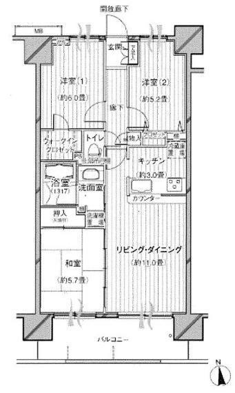 間取り図 3LDK、2080万円、専有面積20.14坪