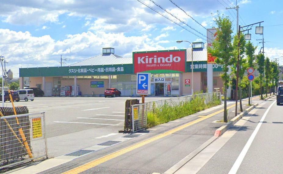 ドラッグストア キリン堂米原店