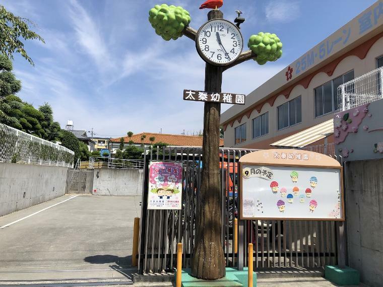 幼稚園・保育園 太秦幼稚園まで635m 温水プールや、広い庭園などの設備も整っている幼稚園です。また、ECCとタイアップした本格的な英語保育もしています。延長保育にも対応しています。
