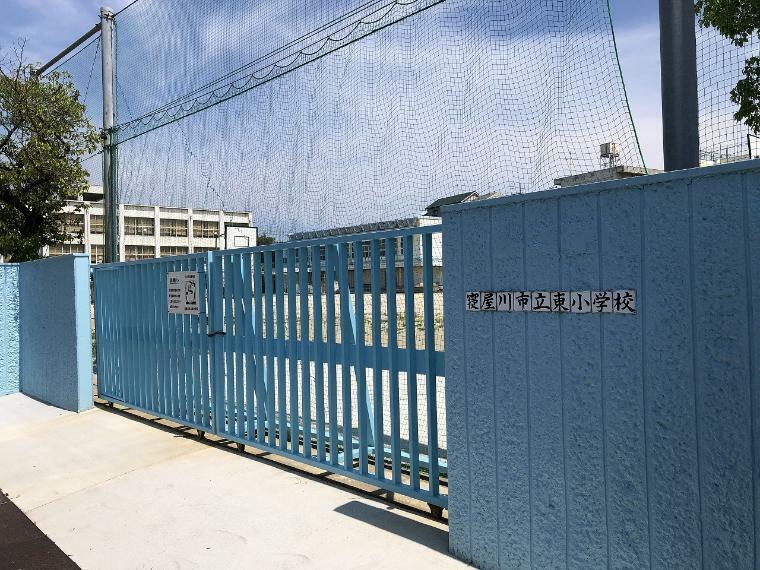 小学校 寝屋川市立東小学校まで115m いじめ対策をしっかりしていて、周りのかたの見守りなどもあり安心感があります。