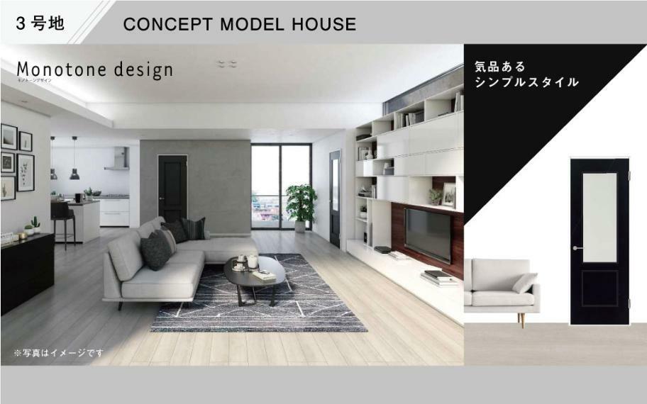 リビングダイニング 3号地コンセプトモデルハウス: 白と黒のコントラストが美しい、ホテルのような上品で気品のあるシンプルスタイル
