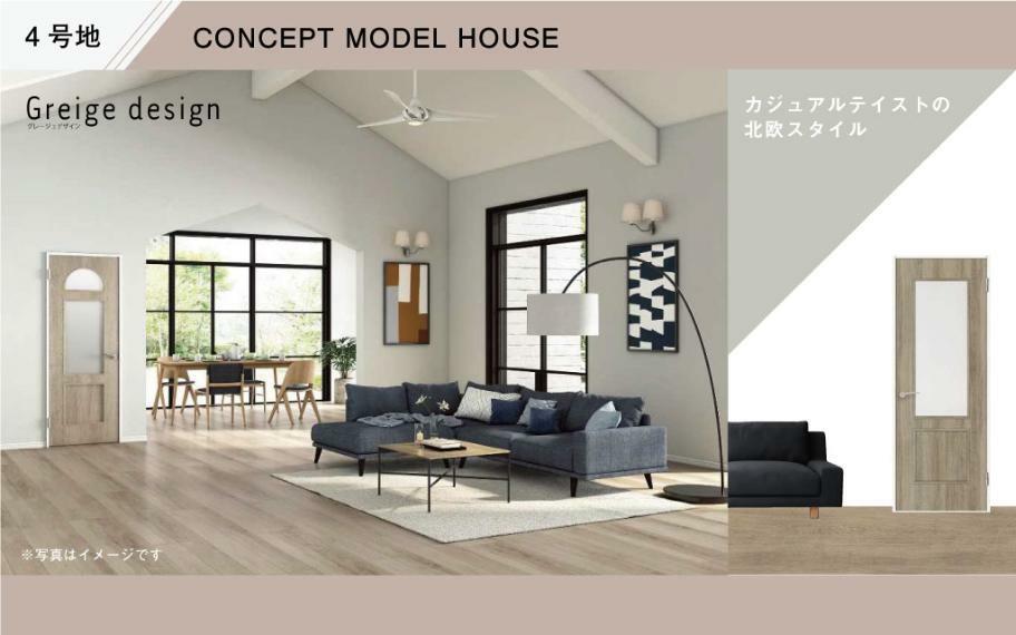 リビングダイニング 4号地モデルハウス:様々なインテリアと調和する、空間を上品に彩るエレガントスタイル