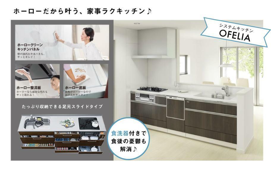 ホーローを使用したキッチンは熱にも汚れにも強い!広いシンクにワークトップで毎日の料理もはかどります。壁面にマグネットがくっつくので、使いやすくカスタマイズできるのも魅力!