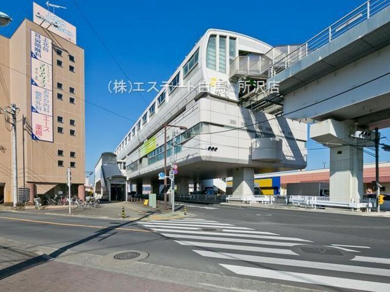 上北台駅(多摩都市モノレール)