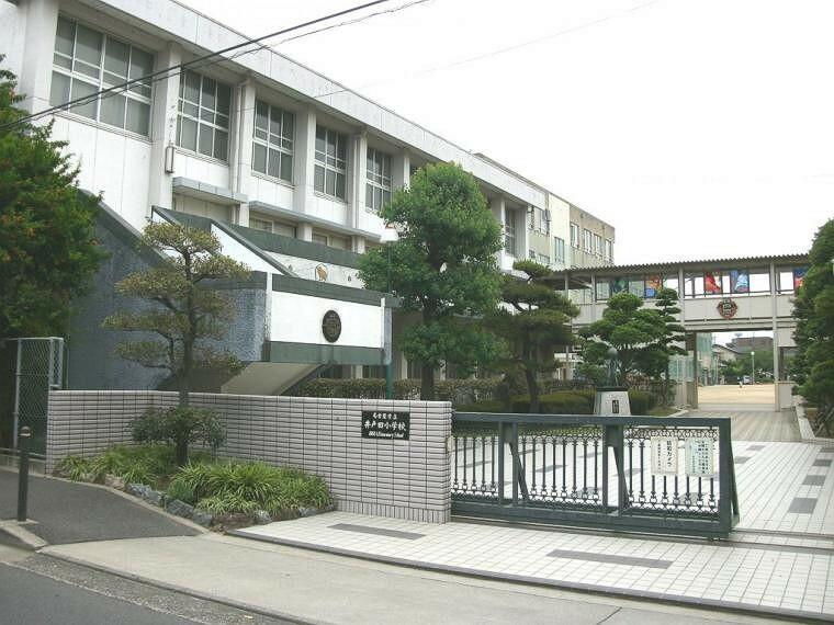 小学校 井戸田小学校