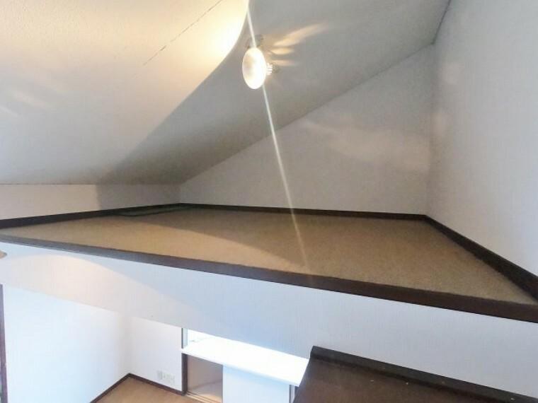洋室 ロフト