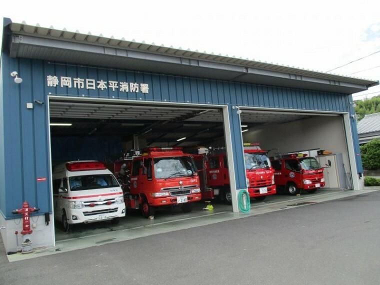 【消防署】日本平消防署まで1131m