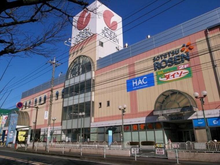 スーパー 【スーパー】そうてつローゼン桜ヶ丘店まで1114m