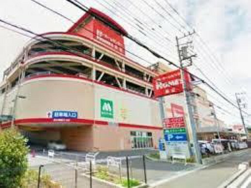 ホームセンター 【ホームセンター】島忠ホームズまで1533m