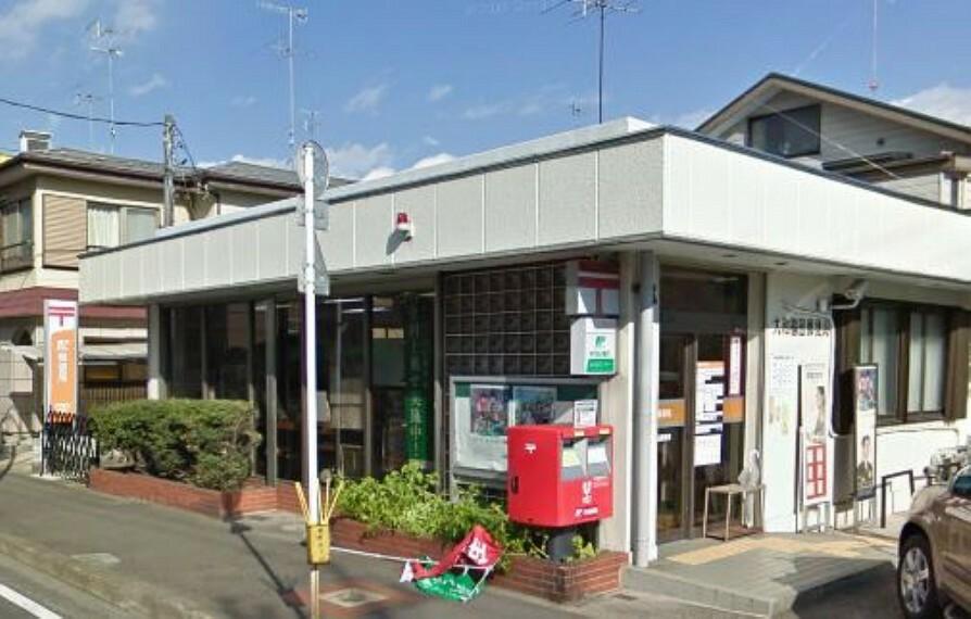 郵便局 【郵便局】大和福田郵便局まで1789m