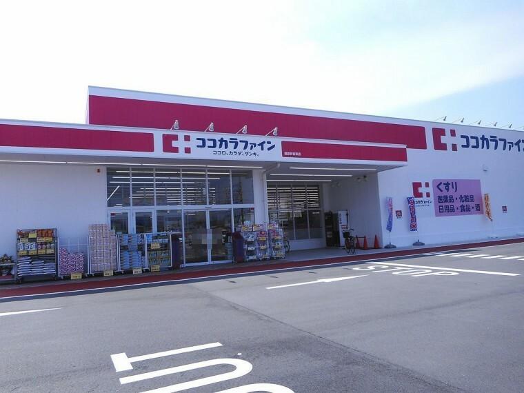 ドラッグストア ココカラファイン橿原神宮東店