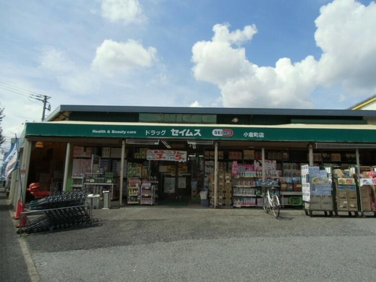 ドラッグストア ドラッグセイムス小倉町店