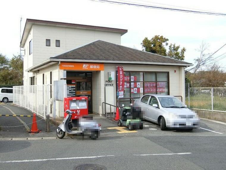郵便局 千葉加曽利郵便局