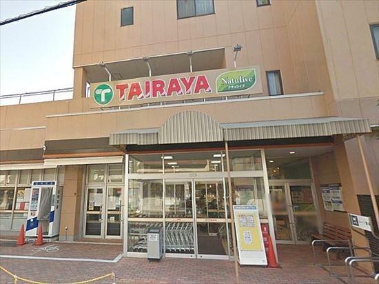 スーパー TAIRAYAみのり台店