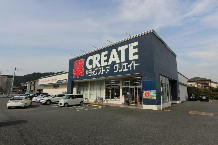 ショッピングセンター クリエイトSD清水町徳倉店