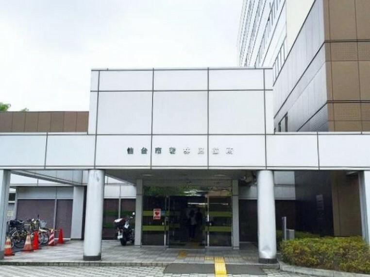 若林区役所