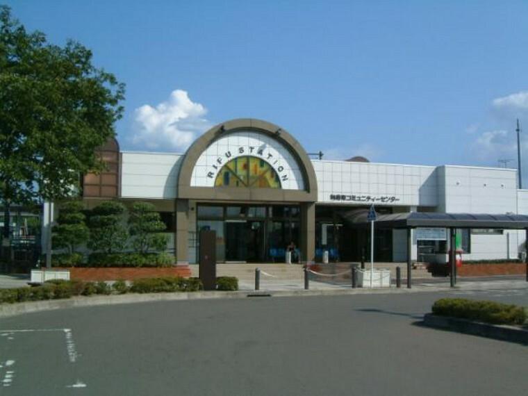 JR東北本線「利府」駅まで徒歩22分(1726m)