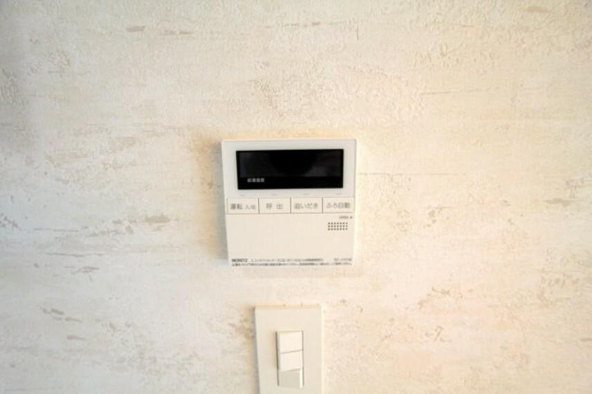 発電・温水設備 家族住まいには必須の追炊き機能付き!