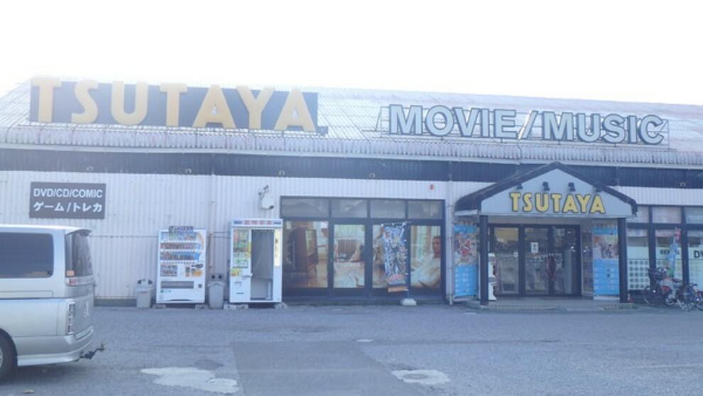 ショッピングセンター TSUTAYA長浦店