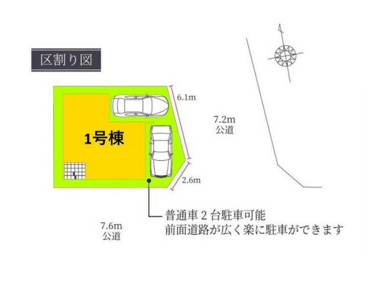 区画図 区画図 【名古屋市南区桜台2丁目】