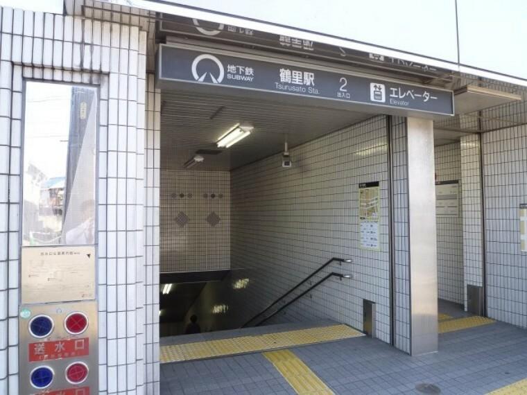 地下鉄桜通線「鶴里」駅 徒歩3分