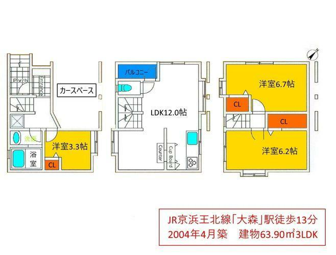 間取り図 居室に関して、建築基準法上では一部「納戸」扱いとなる可能性がございます。
