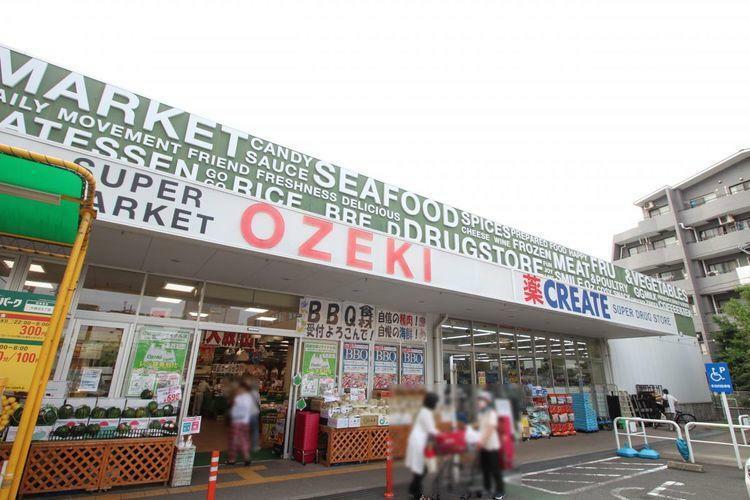 スーパー スーパーオオゼキ大森北店まで徒歩13分。