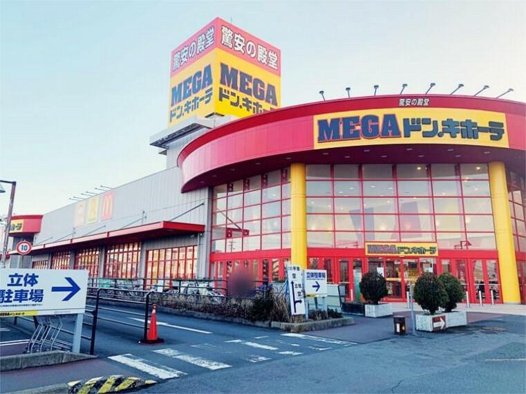 ショッピングセンター MEGAドン・キホーテ豊橋店