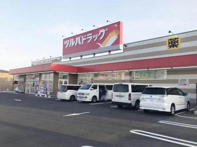 ドラッグストア ツルハドラッグ仙台上愛子店 徒歩10分 買い物施設が充実の便利な周辺環境