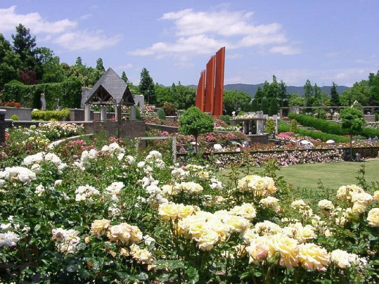 公園 【公園】荒牧バラ公園まで704m