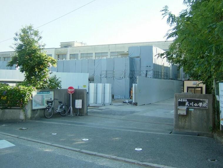 小学校 【小学校】西宮市立夙川小学校まで1202m