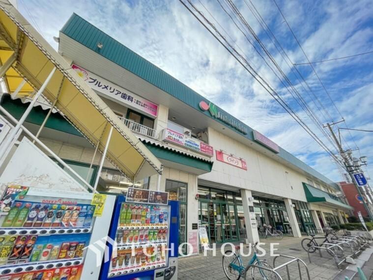 ショッピングセンター ダイソーマルエツ行徳店 :350m