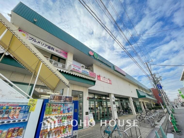 スーパー マルエツ行徳店:350m
