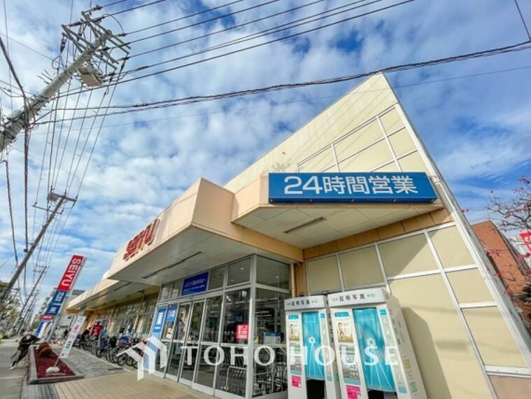 スーパー 西友新浜店:210m