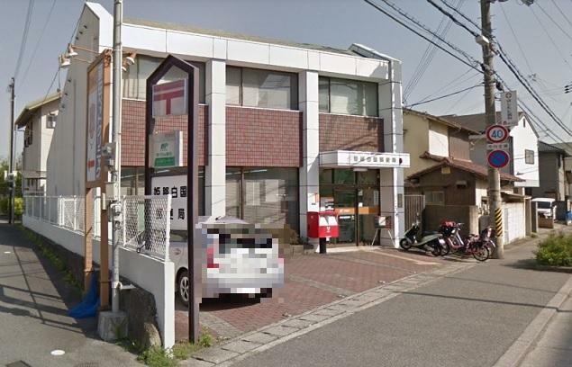 郵便局 姫路白国郵便局