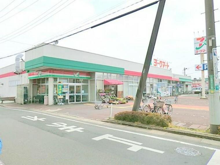 スーパー ヨークマート厚木妻田店 1310m