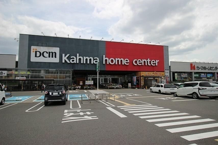 ホームセンター DCMカーマ 尾西店