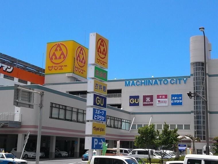 ショッピングセンター サンエーマチナトシティ