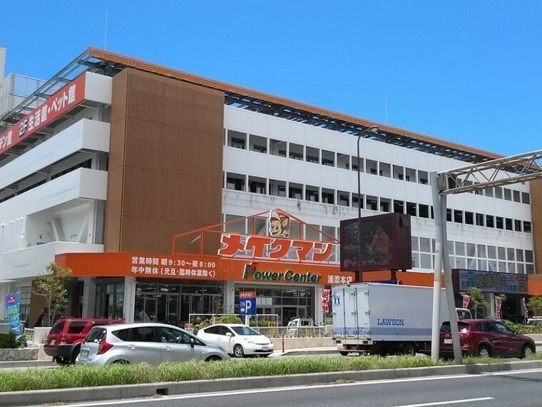 ホームセンター メイクマン浦添本店