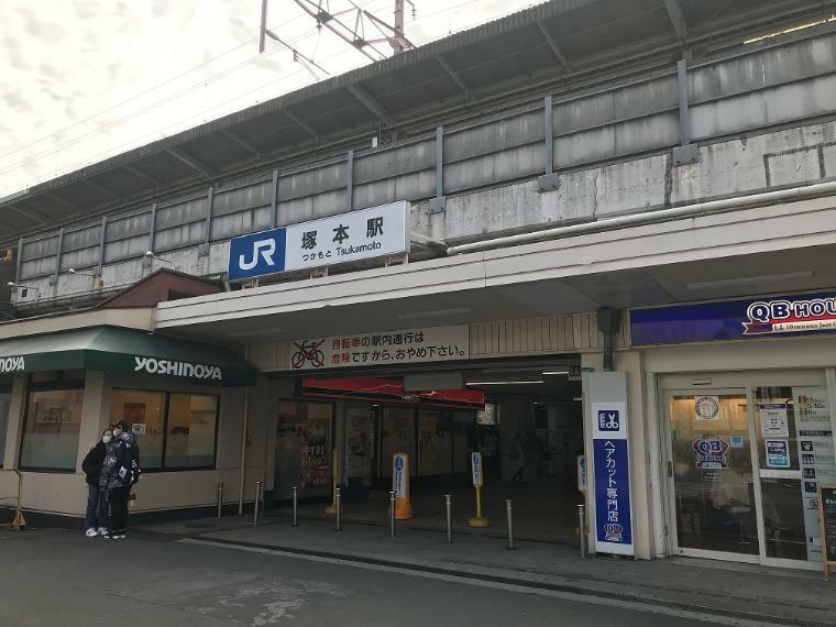 周辺の街並み JR塚本駅まで徒歩11分! 大阪まで一駅です!