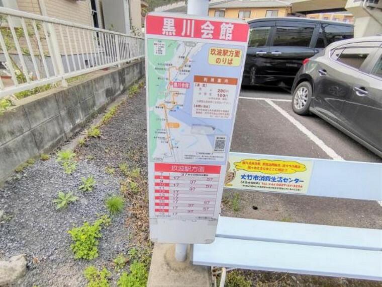 最寄りのバス停です。徒歩約4分の位置にあり、玖波駅と大竹駅へ繋がっているので、接続が良く便利ですね。(約300m)