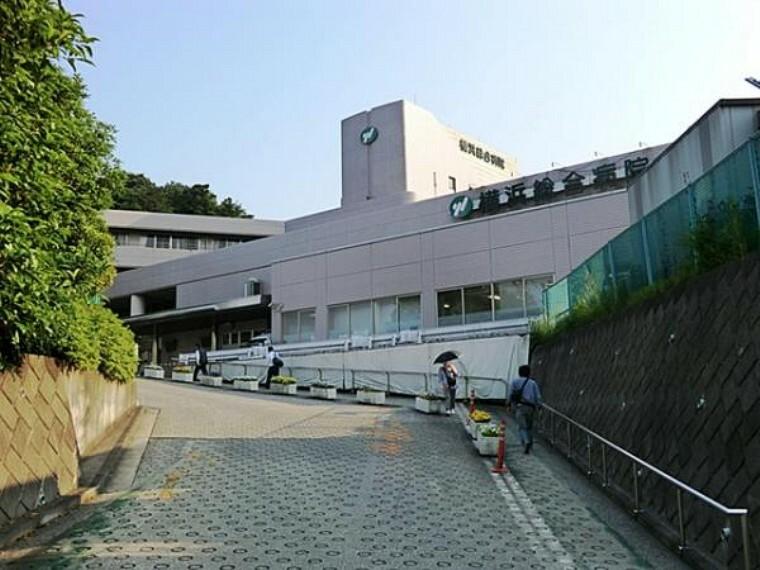 病院 横浜総合病院