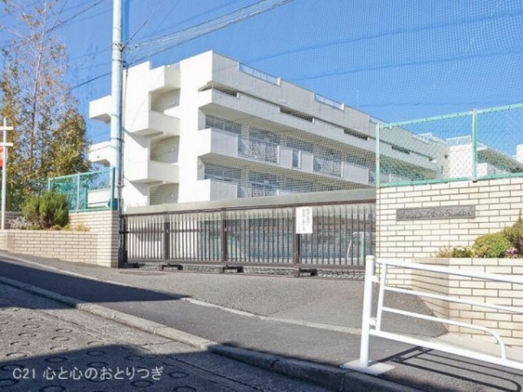 小学校 横浜市立みたけ台小学校