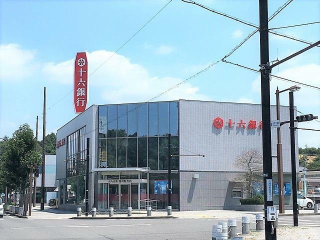 銀行 株式会社十六銀行 西可児支店