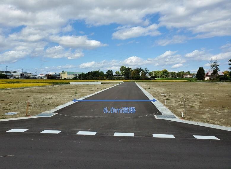 現況写真 西側前面道路 公道幅員6.0m(南方向から撮影) ※2020年10月撮影