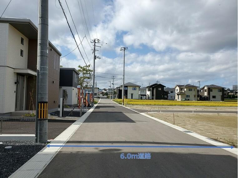 現況写真 南側前面道路 公道幅員6.0m(東方向から撮影) ※2020年10月撮影
