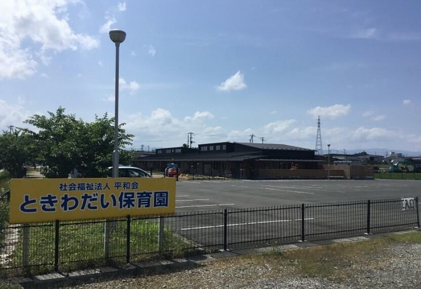 幼稚園・保育園 徒歩2分(約120m) ※2020年6月撮影