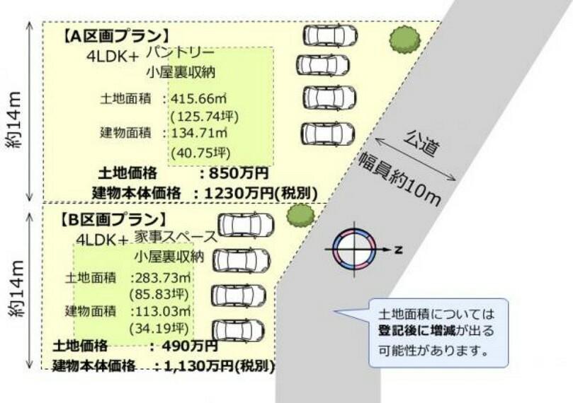 区画図 全体区画図・B区画:85坪 A区画:125坪